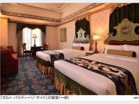 「ポルト・パラディーゾ・サイド」の客室(一例)