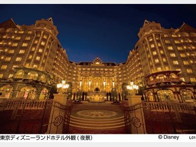東京ディズニーランド(R)ホテル