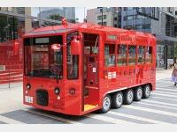 イケバス(池袋の街をゆったり走る巡回バス)