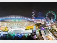 東京ドーム 夜景(イメージ)