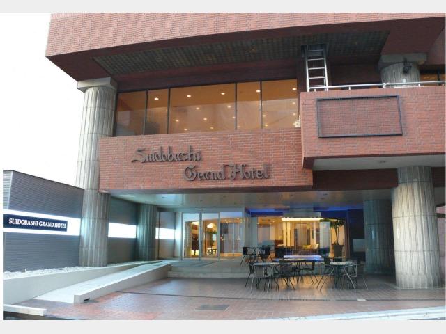 水道橋グランドホテル