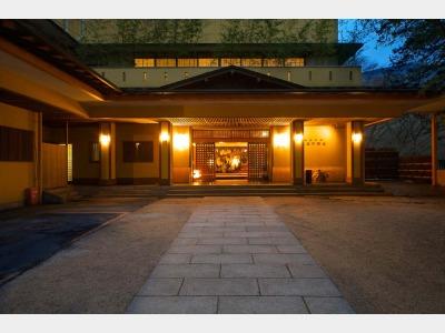 「四季の湯座敷」武蔵野別館の外観