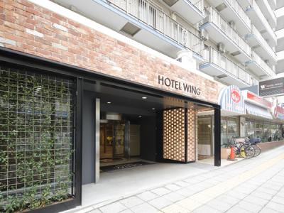 ホテルウィングインターナショナル横浜関内の外観