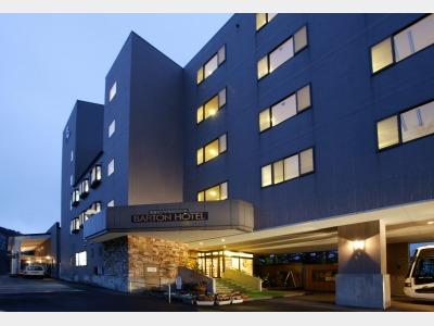 バートンホテル