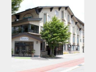 菅平国際ホテルベルニナ