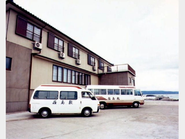 民宿敷島荘