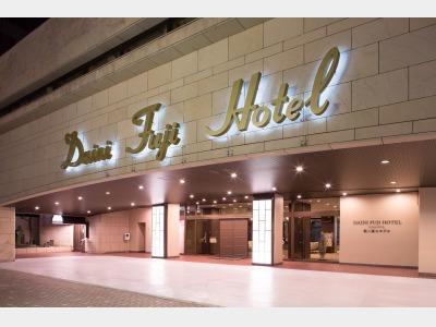 第二富士ホテルの外観