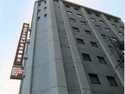ホテルキヨシ名古屋第2
