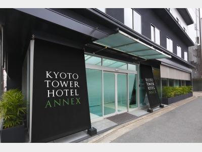京都タワーホテルアネックスの外観