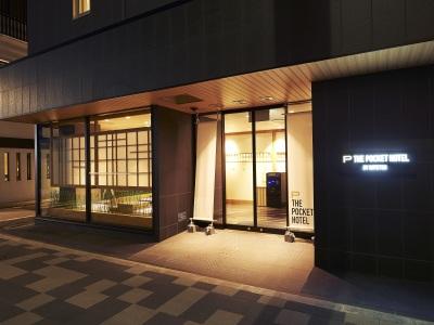 THE POCKET HOTEL 京都烏丸五条の外観