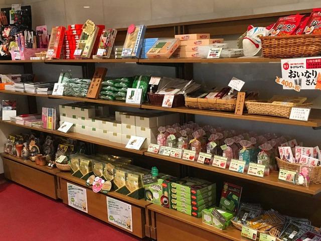 京都のお土産コーナー