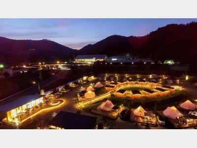 GRAX プレミアム キャンプ リゾート 京都るり渓