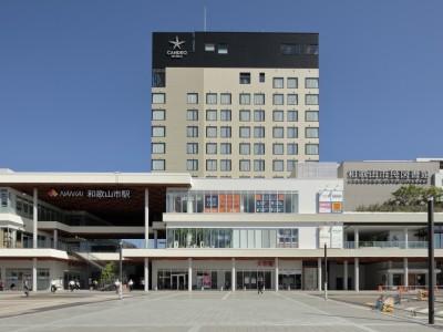 カンデオホテルズ南海和歌山
