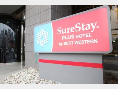 シュアステイプラスホテルbyベストウェスタン新大阪(旧:新大阪ホテル)