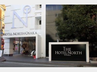 ザ・ホテルノース大阪(ホテル大阪ワールド)