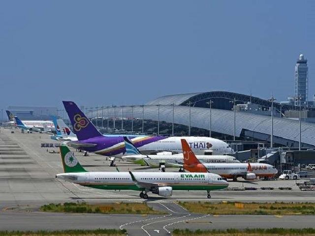 【アクセス】伊丹空港(大阪国際空港)までは約45分