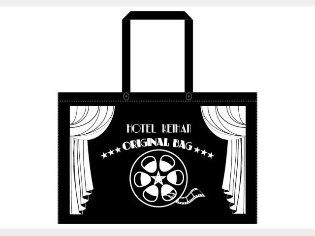 ホテルオリジナルバッグ(イメージ) ※デザインは変更になる可能性がございます。