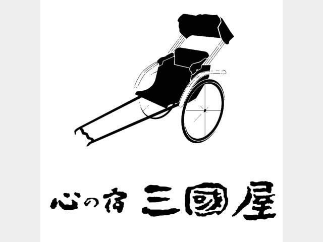 三國屋ロゴ