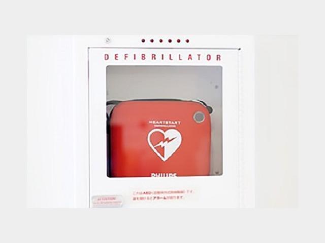 AED 【自動体外式除細動器】