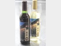 ハーフワイン(オリジナルラベル)