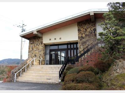 旅館 国賀荘