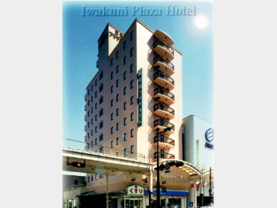 岩国プラザホテル