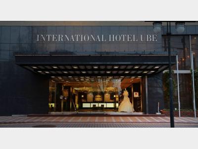 国際ホテル宇部の外観