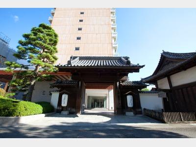 高知城下の天然温泉 三翠園