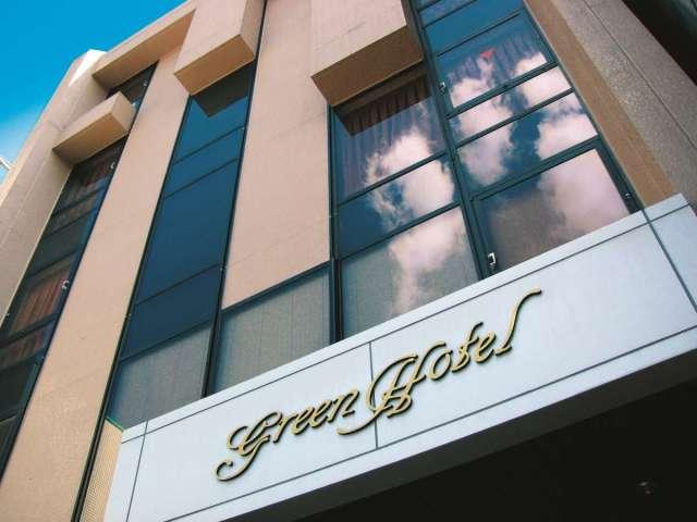 高知グリーンホテル