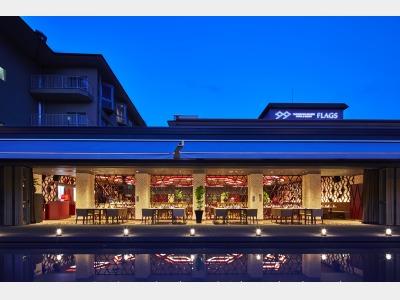 ホテル フラッグス 九十九島