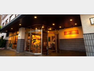 小京都の湯 みくまホテル
