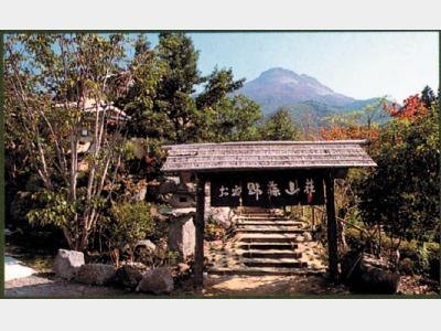 野蒜山荘の外観