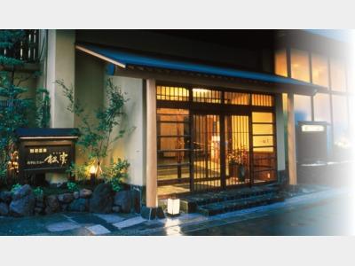 海薫る宿 ホテルニュー松実
