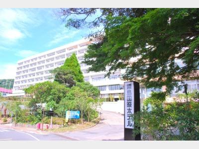 霧島国際ホテル(2021年5/20営業終了)