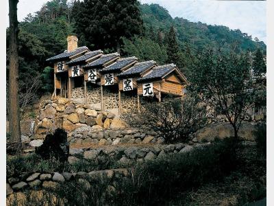 硫黄谷焼登り窯