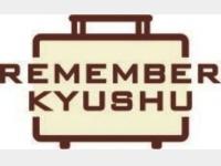 リメンバー九州ロゴ2