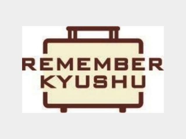 リメンバー九州ロゴ1