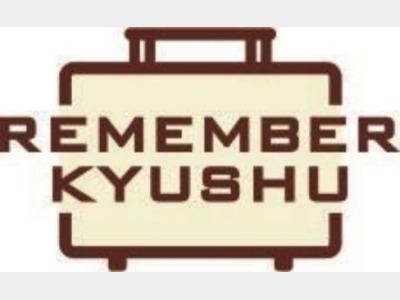 リメンバー九州ロゴ