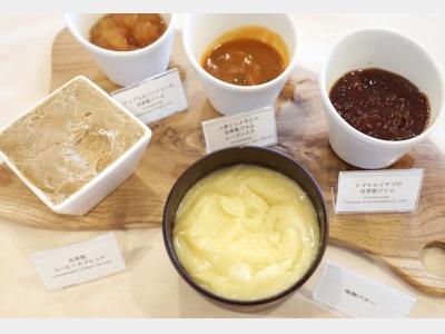 朝食|ホテルオリジナルの発酵バターとジャム