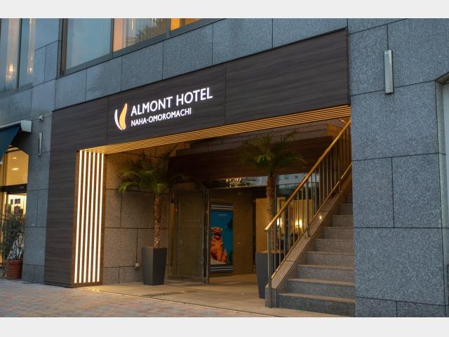 アルモントホテル那覇おもろまち