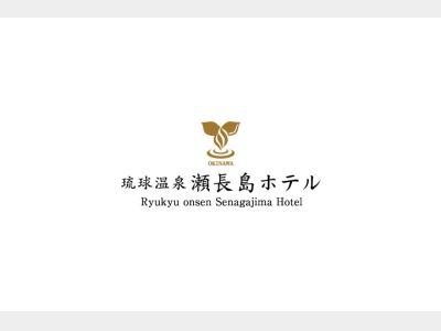 ホテル(ロゴ)