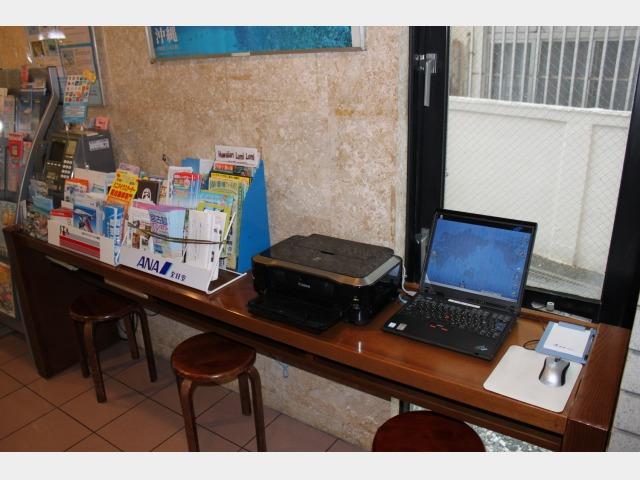 ロビーにはパソコン、プリンターを設置