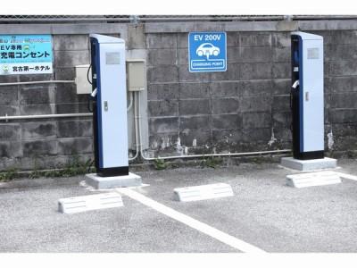 電気自動車充電器を無料で利用可