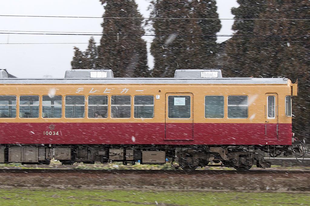 3社で走る京阪テレビカーとその引退 | ひろやすの汽車旅コラム | 日本旅行