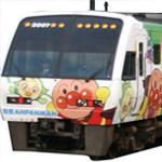 アンパンマン列車in四国