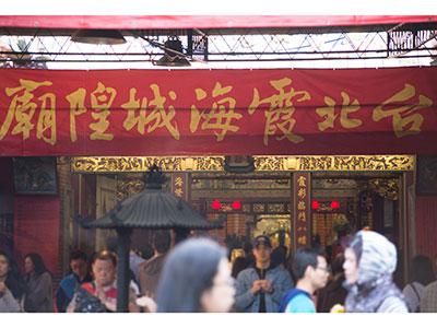 【新千歳発】チャイナエアライン利用!台北4日 観光付・送迎付【満喫!】
