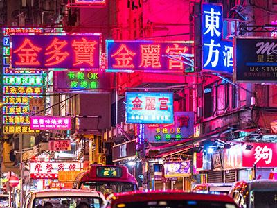 【広島発】チャイナエアラインで行く香港3・4日 往復送迎付き【秋の先どり!】