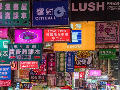【名古屋発】キャセイパシフィック航空利用!香港3・4日【春~夏のお買得 お得な観光付!】