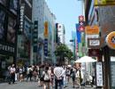 【名古屋発】アシアナ航空利用!ソウル3・4日【春~夏のお買得 お得な観光付き!】