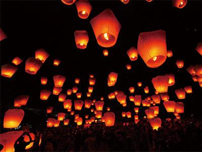 【関空発】夜の十分・天燈上げ体験&台北3・4日【観光付き】